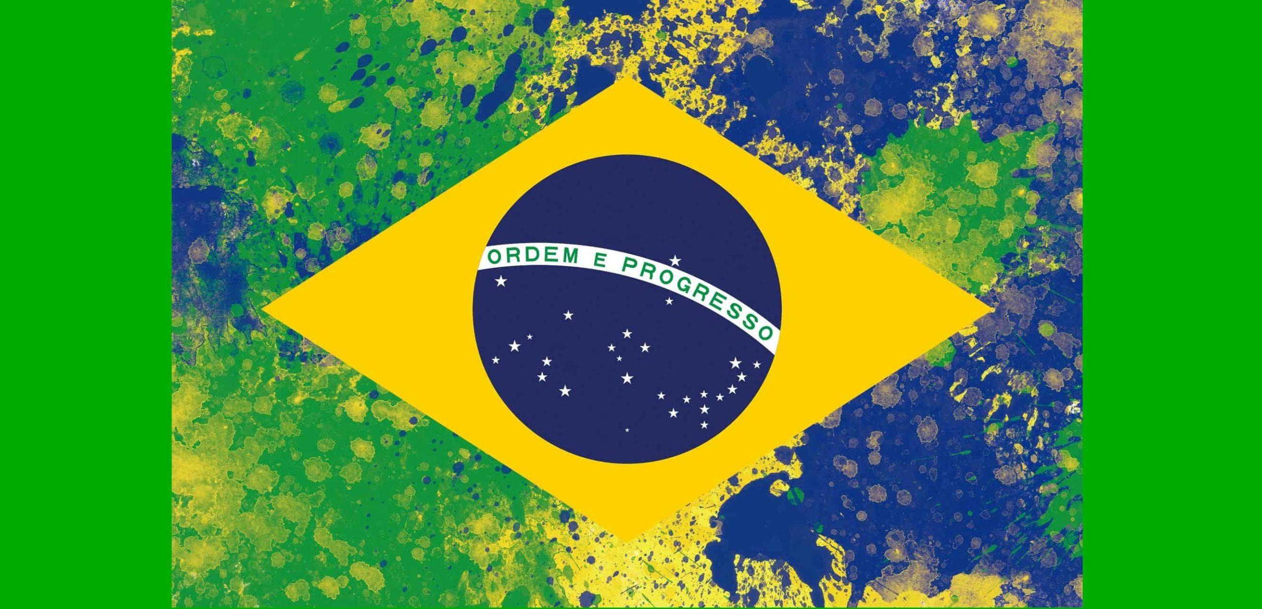 ブラジル国旗のイメージ