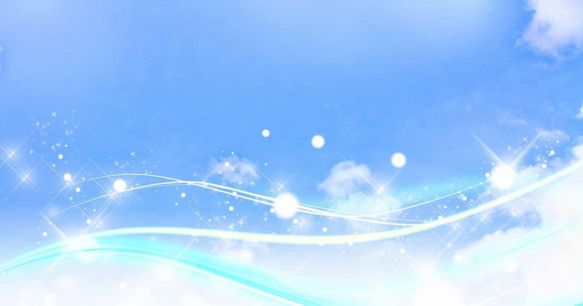 青空と光の筋